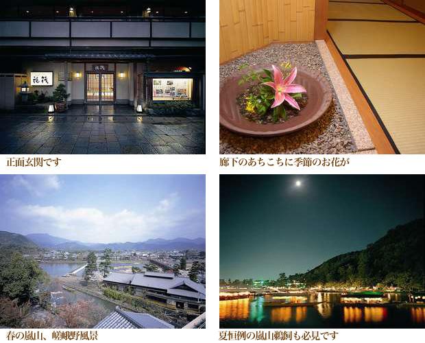 hana_photo1.jpg